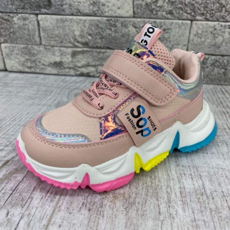 Кроссовки для мальчиков и девочек: B10478, размеры 26-31 (B)   Jong•Golf