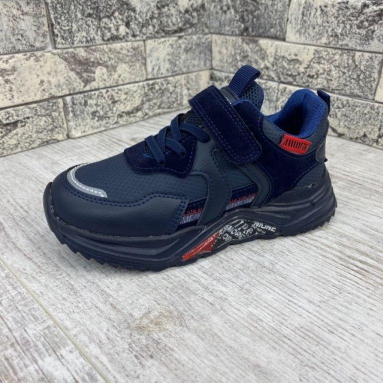 Кросівки для хлопчиків і дівчаток: C10422, розміри 31-36 (C) | Jong•Golf