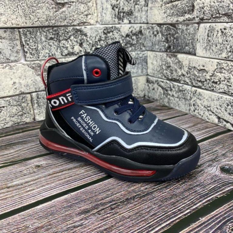Ботинки для мальчиков и девочек: A40119, размеры 22-29 (A) | Jong•Golf