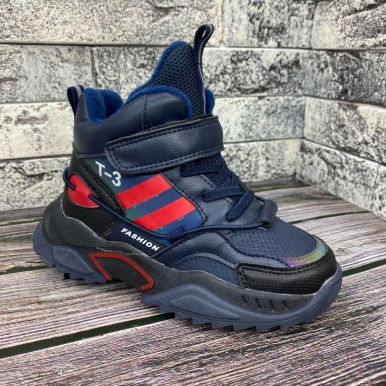 Boots for boys: B40116, sizes 27-32 (B) | Jong•Golf