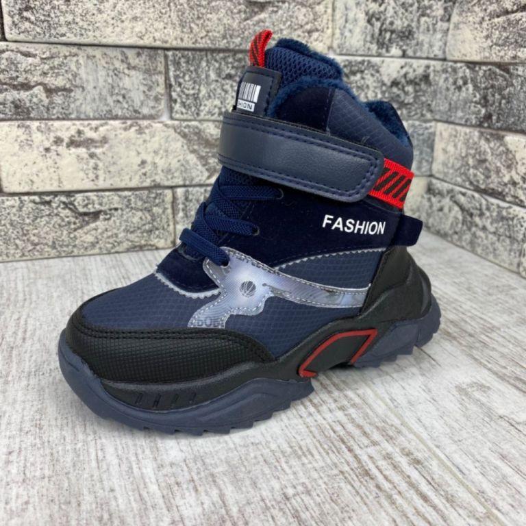 Boots for boys: B40158, sizes 27-32 (B) | Jong•Golf