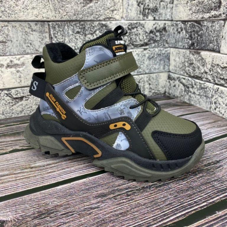 Ботинки для мальчиков: C40161, размеры 32-37 (C) | Jong•Golf