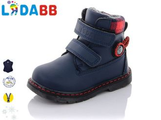 Boots for boys: A40180, sizes 22-27 (A) | LadaBB | Color -1