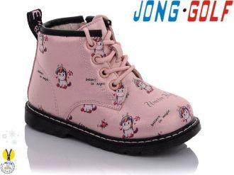 Черевики для дівчаток: A40181, розміри 22-27 (A) | LadaBB | Колір -8