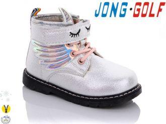 Ботинки для девочек: A40183, размеры 22-27 (A)   LadaBB   Цвет -7