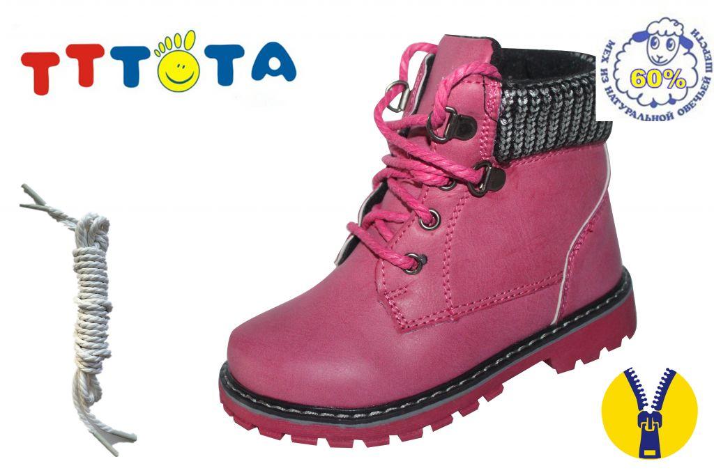 9fe49c9fc1bf99 Чобітки для хлопчиків і дівчаток TTTOTA: C1220, розміри 32-37 (C). C1220-31  · Чобітки для хлопчиків і дівчаток ...