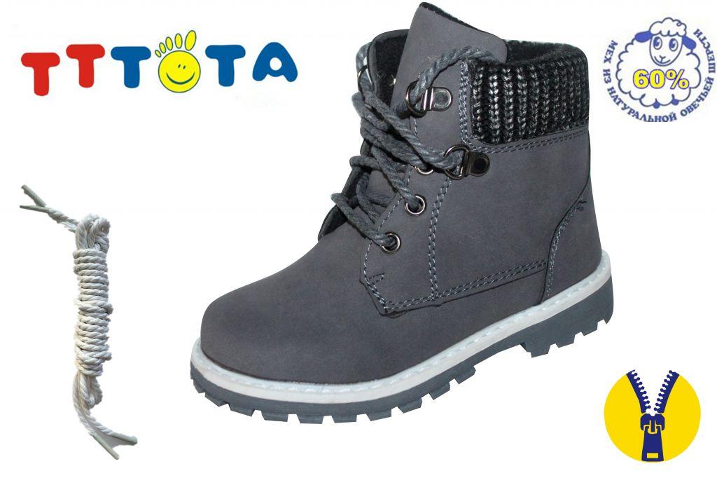 a57b1591d36bad Чобітки для хлопчиків і дівчаток TTTOTA: C1220, розміри 32-37 (C). C1220-2  · Чобітки для хлопчиків і дівчаток ...