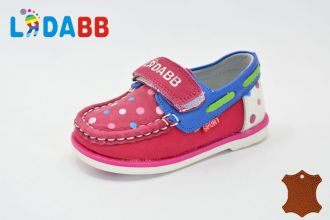 Moccasins for boys & girls: M10, sizes 19-23 (A) | LadaBB